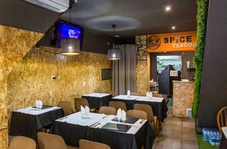 Spice Hut Tandoori