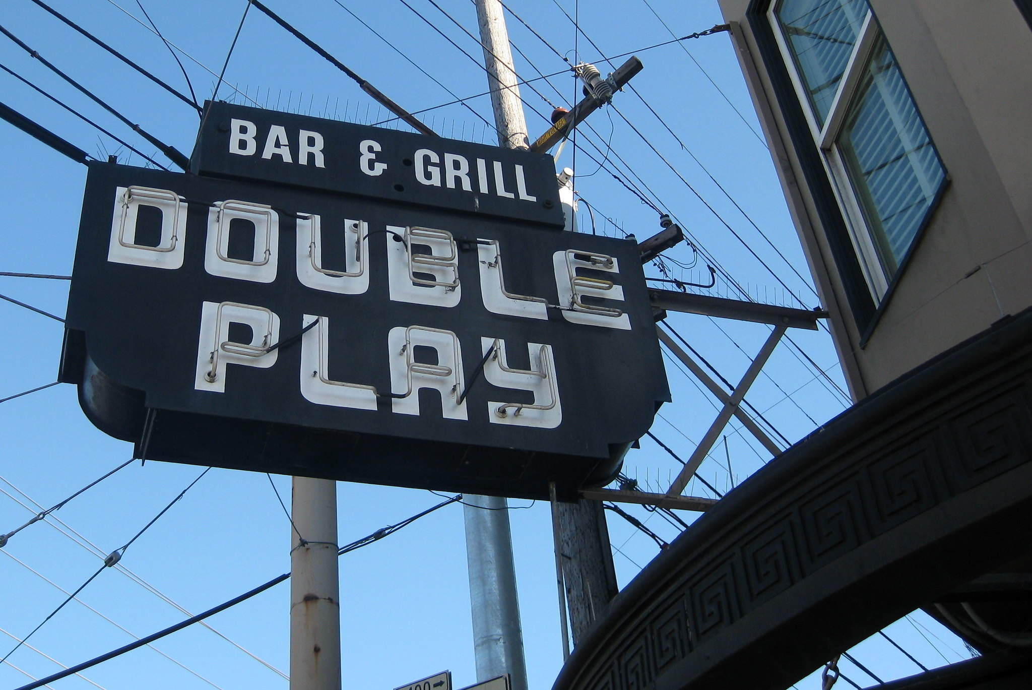 The Double Play Bar & Grill
