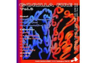 Gorilla Fire