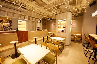 Uplight Cafe