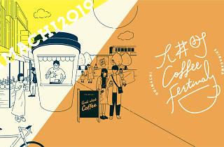 大井町コーヒーフェスティバル
