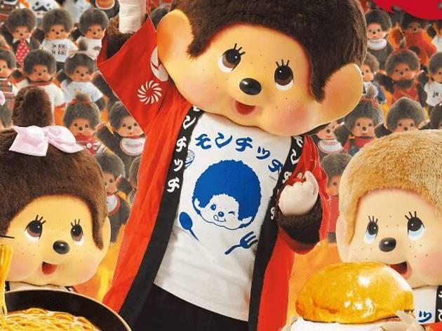 Katsushika Food Festival