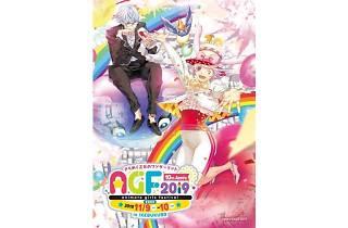 アニメイトガールズフェスティバル