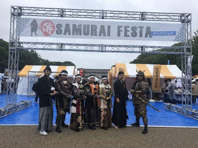Samuraiフェス