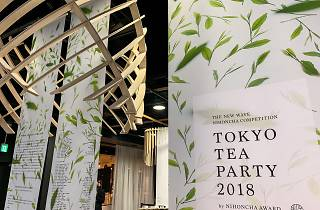 TOKYO TEA PARY