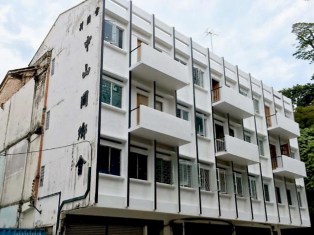 Zhongshan building