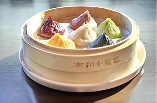 Nan Xiang Xiao Long Bao