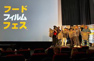 The Food Film Festival Tokyo