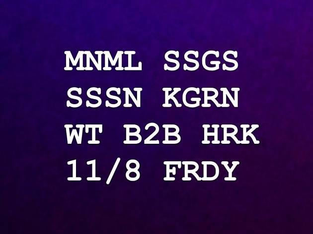 mnml ssgs Sssn