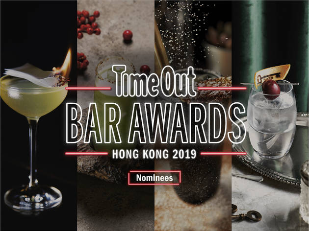 Time Out Bar Awards 2019 nominees