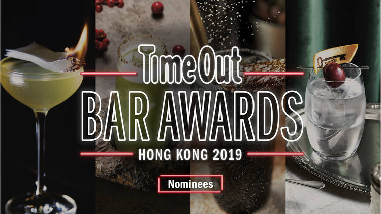 Bar Awards Nominees
