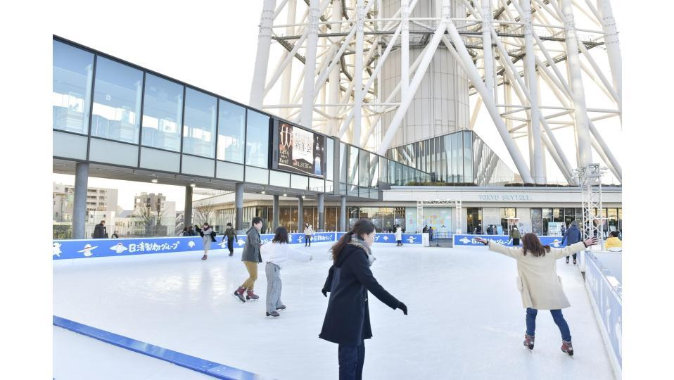 TOKYO SKYTREE TOWN® ICE SKATING PARK