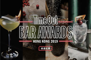 bar awards 2019_nominees_zh