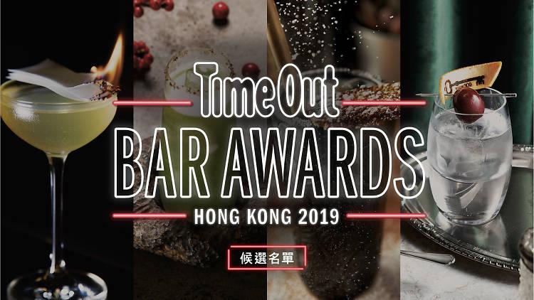 bar awards 2019_nominees_zh