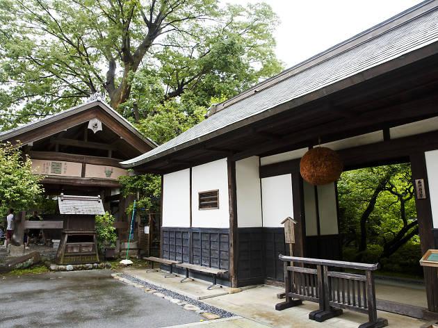 Ishikawa Sake Brewery