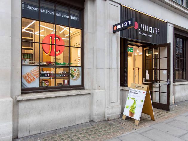 Japan Centre, London