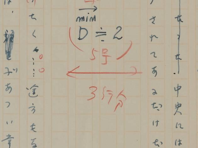 小松左京展―D計画―