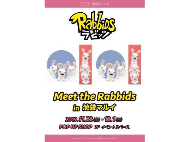 Meet the Rabbids in 池袋マルイ