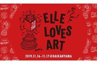 ELLE LOVES ART