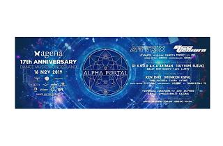 """ageHa 17th ANNIVERSARY""""DANCE MUSIC WONDERLAND"""""""