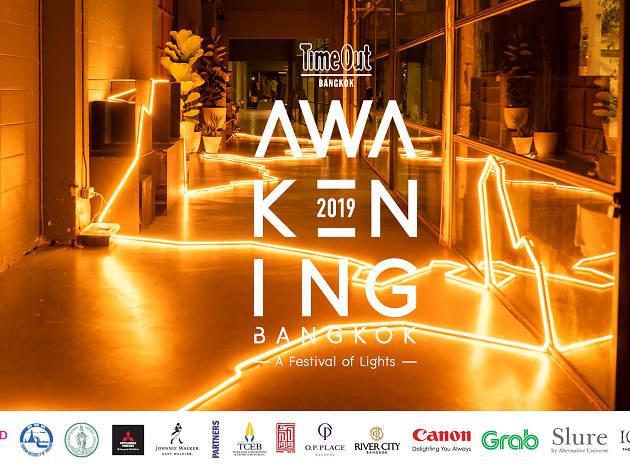 Awakening Bangkok 2019 เทศกาลแสดงแสงสีที่ปลุกย่านเจริญกรุงให้สว่างไสว