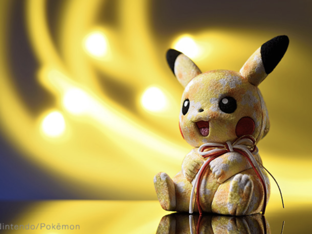 Edo Kimekomi Ningyo Pikachu