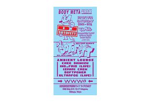 Body Meta feat. DJ Sotofett