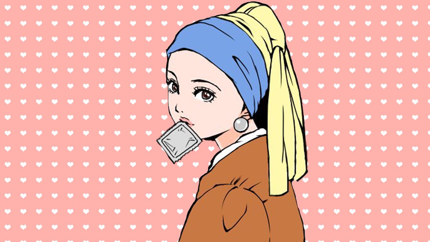 コンドームソムリエ Ai