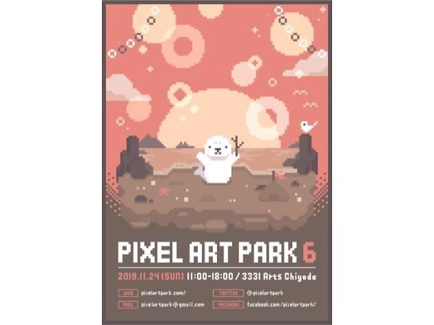 Pixel Art Park