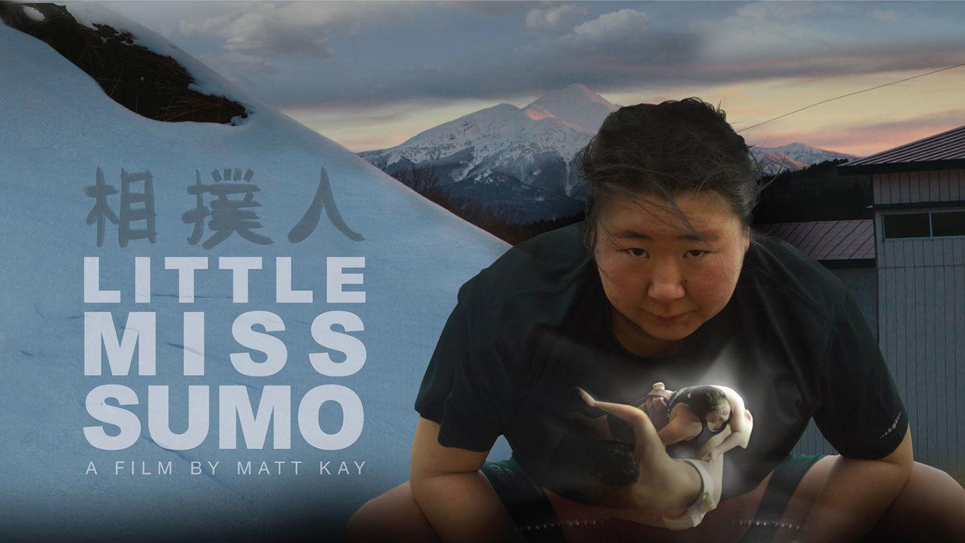 性差別と格闘する女性力士のドキュメンタリー「相撲人」