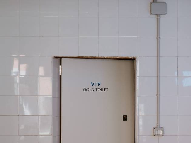The guide to the best toilets in Singapore