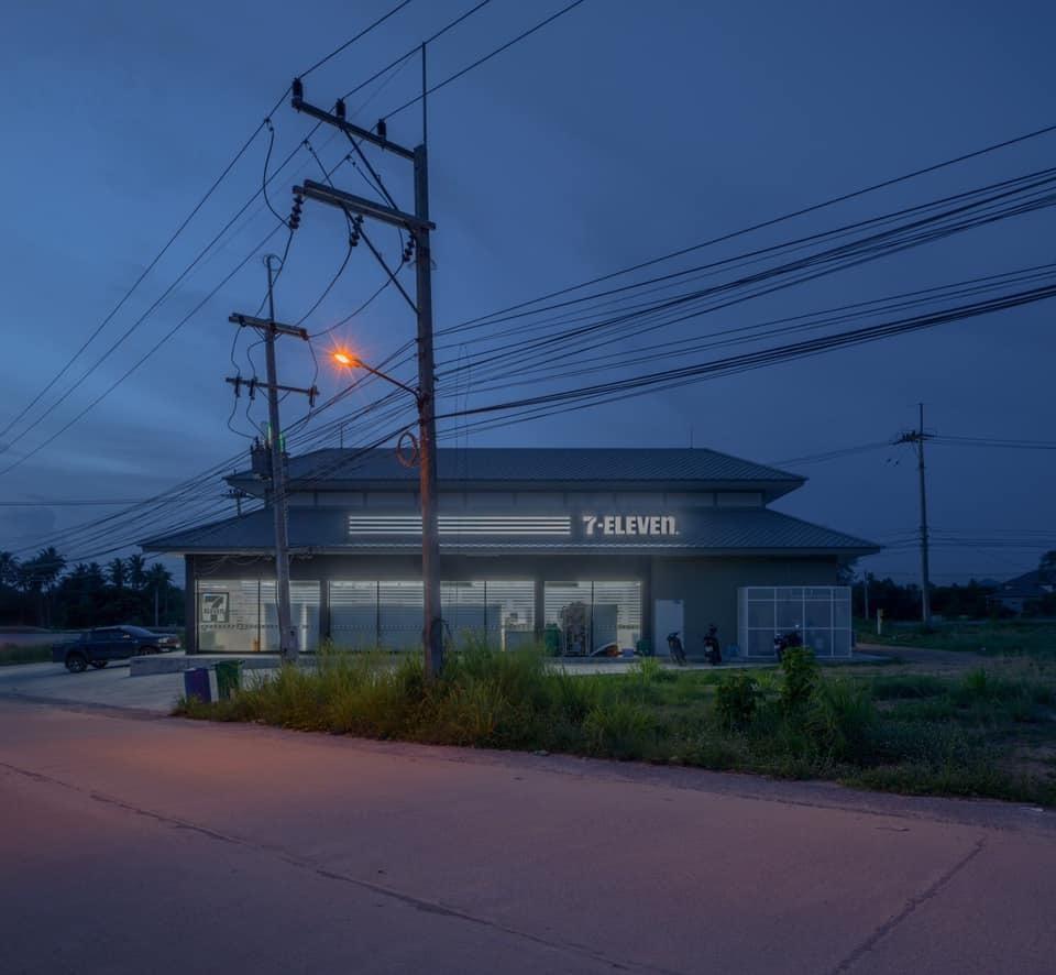A Convenient Sunset | A Convenient Holdup