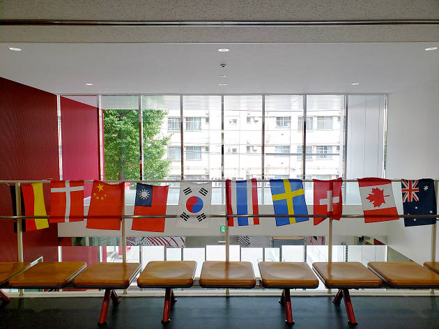 Five upcoming continuing education classes to take at Temple University, Japan Campus