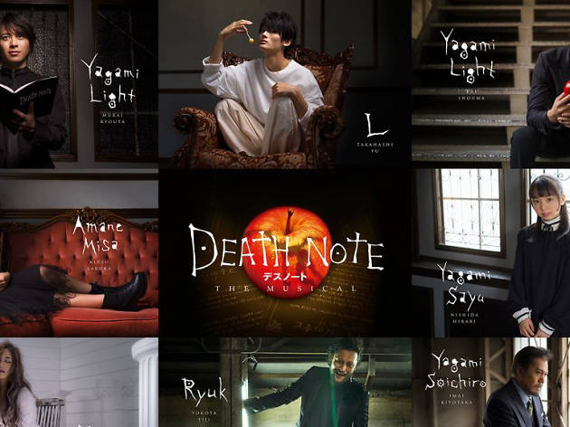 Death Note: The Musical 2020