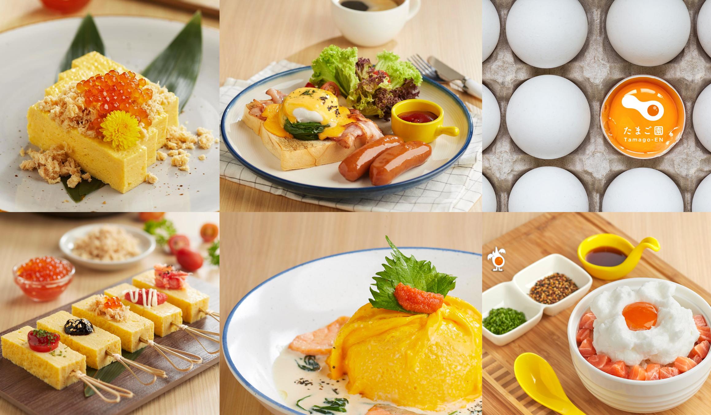 新加坡過江龍 Tamago-en 和風蛋料理專門店登場