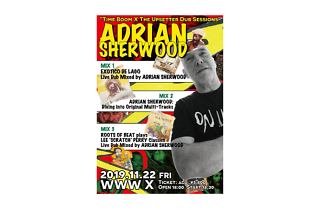 ADRIAN SHERWOOD - Time Boom X The Upsetter Dub Sessions –