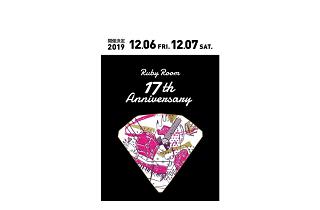 Ruby Room 17th Anniversary