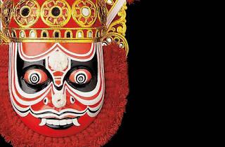 Máscaras da Ásia