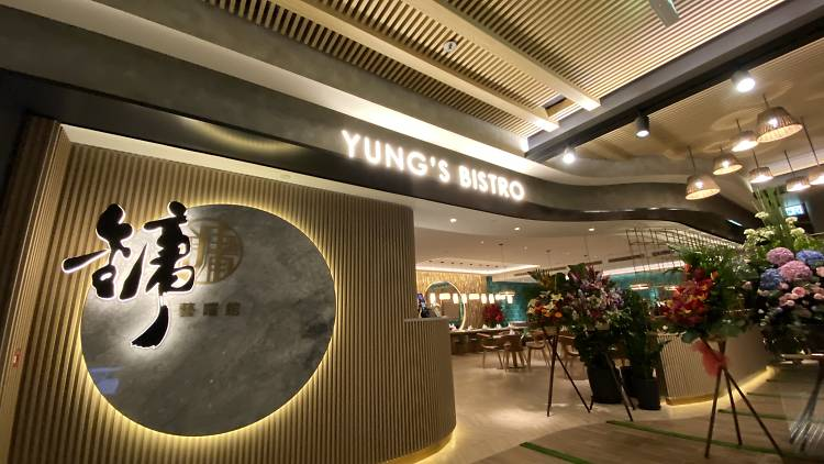 Yung's Bistro