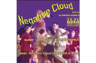 Negative Cloud vol.13