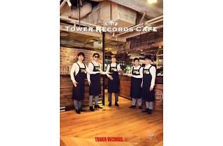 THE GOSPELLERS CAFE
