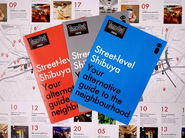 唯一無二の観光案内所、シブヤサンとのガイドマップ(英語版)をリリース