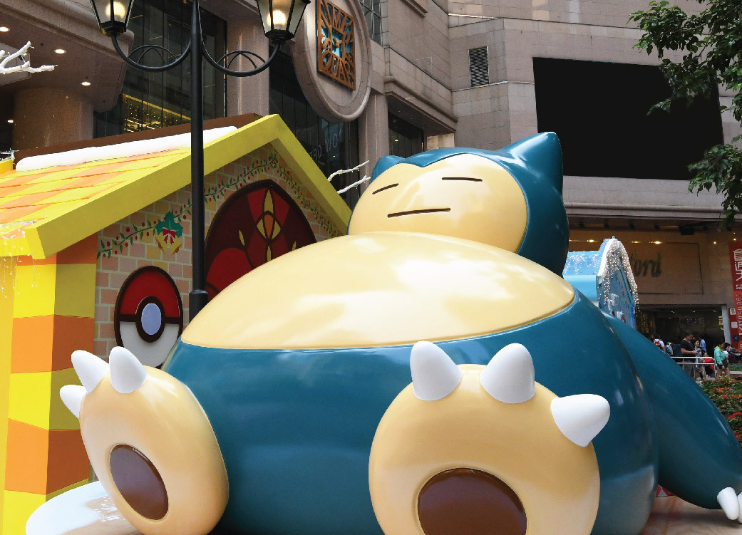 Pokémon is Coming to Town