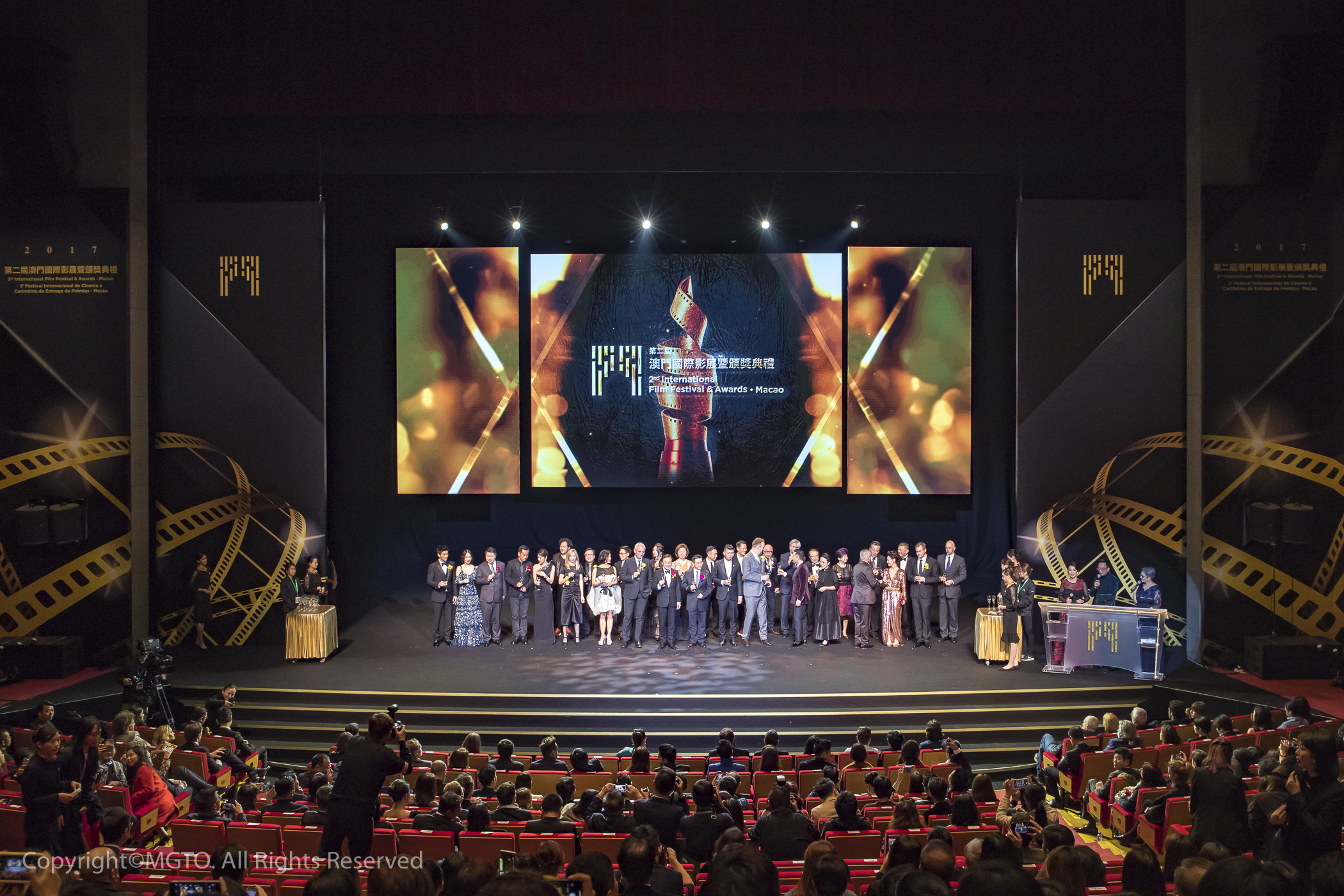 MGTO_4th International Film Festival & Awards