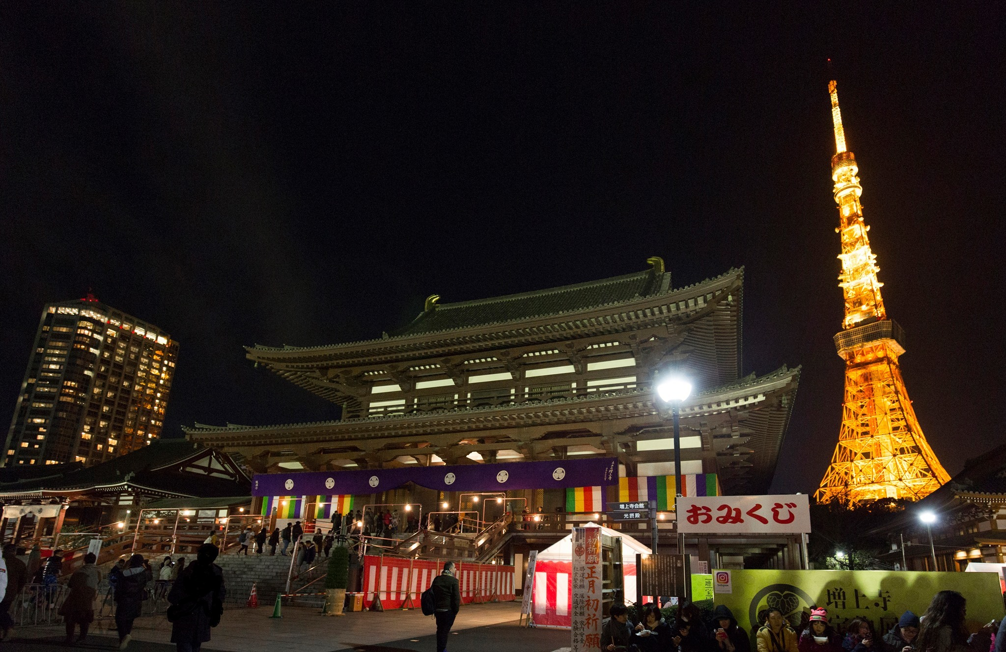 zojoji temple hatsumode new year's
