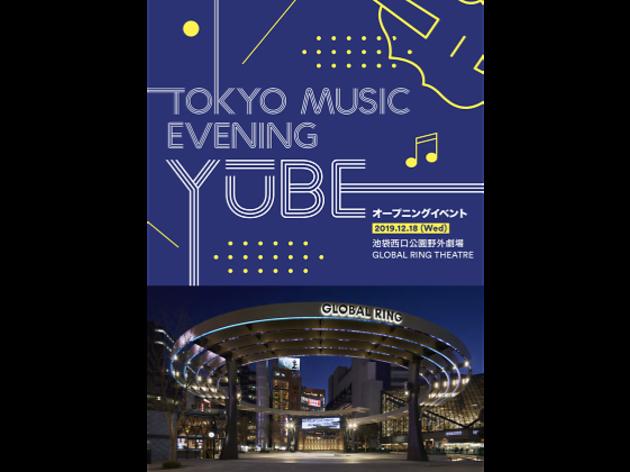 """Tokyo Music Evening """"Yūbe"""" オープニングイベント"""