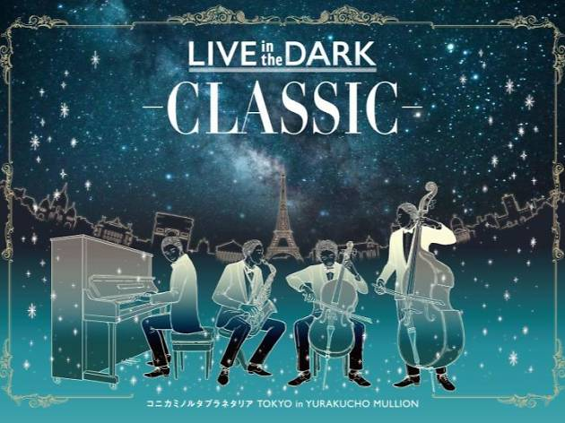 LIVE in the DARK -CLASSIC-