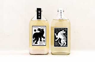 Two bottles of Yulli's brews sake