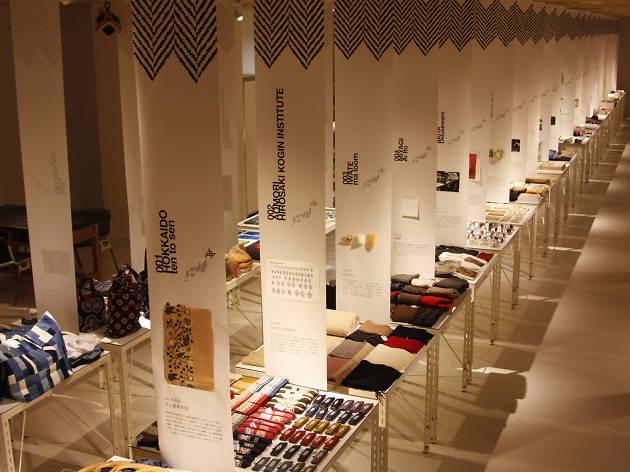 47都道府県をファッションで 着る47展