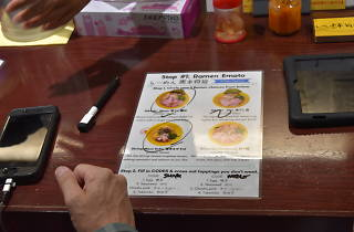 ramen tasting tour byfood